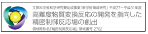 2016-04-13_20-54-58
