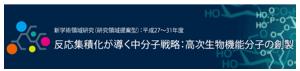 2016-04-13_21-01-23
