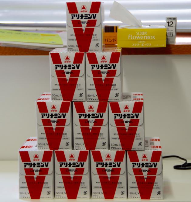 大量のアリナミンVが届いた!