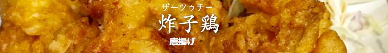 2016-09-20_20-29-01