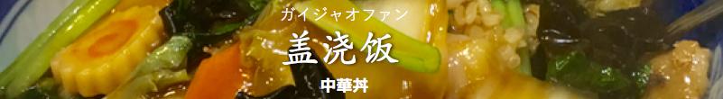2016-10-01_20-01-41