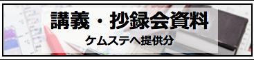2016-10-01_23-46-23