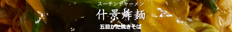 2016-10-04_13-53-02