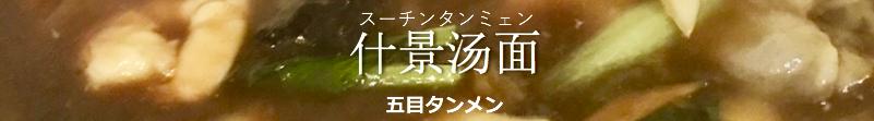 2016-10-25_21-37-28