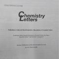 はじめて論文を出しました!