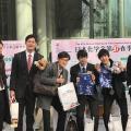 日本化学会第97春季年会で発表しました
