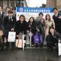 日本化学会第98回春季年会に参加しました!
