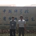 上海有機化学研究所に行ってきました