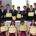 卒業式2019