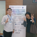 Nanyang Research Conferenceに参加しました